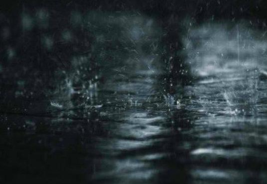 σαν σκοτεινή βροχή